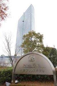 プリンスホテル(外観)