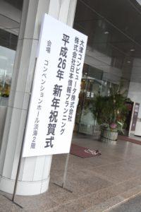 プリンスホテル(玄関)