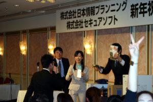 ≪画像9≫注釈【松阪牛ゲット!】